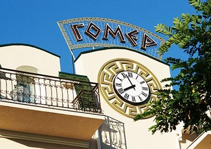 Отель Гомер в Балаклаве — внешний вид