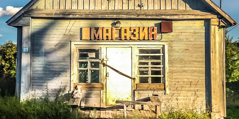 Один из заброшенных магазинов в Карелии